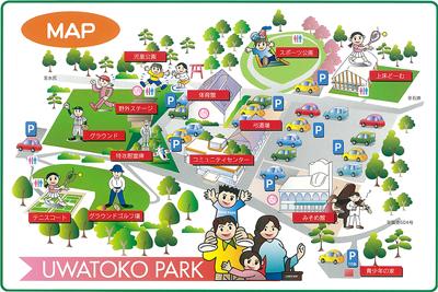上床公園マップ